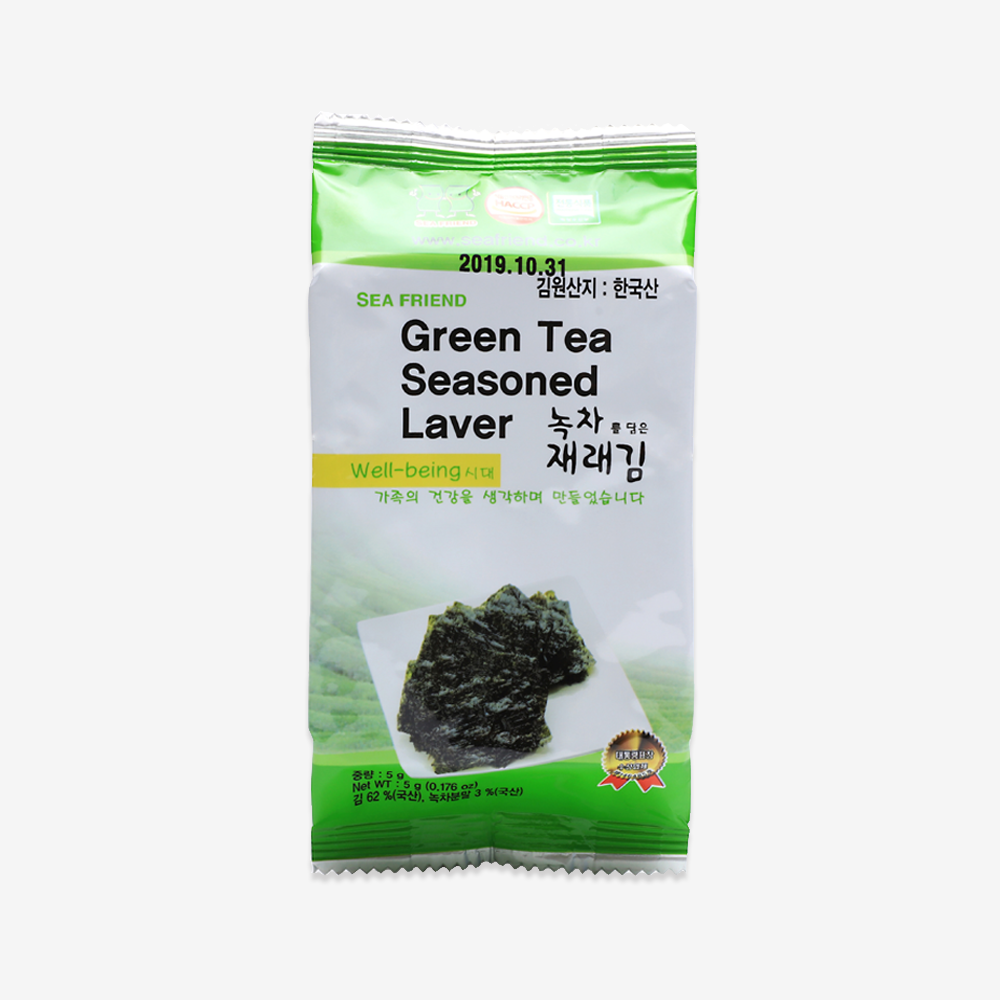 Seasoned Laver Green Tea